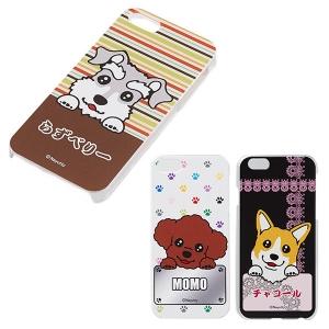 名入れ いつも一緒にiPhone6カバー犬 (名前入り アイフォン ケース) ボーダー・シバ(黒)【ペット用品】(ペット用品犬アクセサリー・小物)ペット用品  ペットグッズ  ペットフード  ペット  ペピイ  PEPPY  雑貨  犬用/【犬・猫の総合情報サイト『PEPPY(ペピイ)』公式通販】