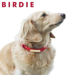BIRDIE(バーディ) プチアイディー首輪 (犬 猫 カラー 迷子札 首輪タイプ 小型犬) レッド・約・首回り23-28x幅1.5cm【ペット用品】(ペット用品犬首輪)ペット用品  ペットグッズ  ペットフード  ペット  ペピイ  PEPPY  迷子札付き首輪(ネックレス)  犬用/【犬・猫の総合情報サイト『PEPPY(ペピイ)』公式通販】