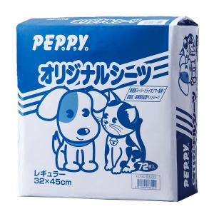 ペピイオリジナルシーツ(厚型) スーパーワイド・20枚・1個【ペット用品】(ペット用品犬衛生・ケア用品)ペット用品  ペットグッズ  ペットフード  ペット  ペピイ  PEPPY  ペットシーツ  犬用/【犬・猫の総合情報サイト『PEPPY(ペピイ)』公式通販】