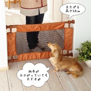 ペットフェンス S【ペット用品】(ペット用品犬ゲート)ペット用品  ペットグッズ  ペットフード  ペット  ペピイ  PEPPY  ペットドア  ゲート  犬用/【犬・猫の総合情報サイト『PEPPY(ペピイ)』公式通販】