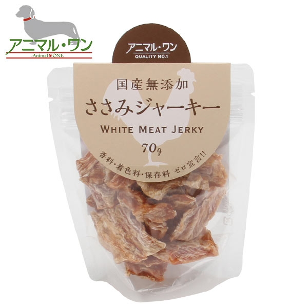 アニマル・ワン ささみジャーキー (犬 おやつ 無添加 国産 鶏肉) 70g