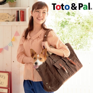Toto & Pal(トトパル) AWパラフィンキャリーバッグ (トートバッグ) ベージュ・S(約・幅34x奥行16x高さ25cm)【ペット用品】(ペット用品犬キャリーバッグ)ペット用品  ペットグッズ  ペットフード  ペット  ペピイ  PEPPY  ボックス  トート  犬用/【犬・猫の総合情報サイト『PEPPY(ペピイ)』公式通販】