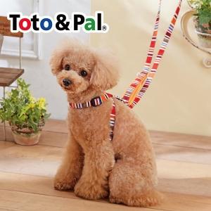 Toto & Pal(トトパル) パレットハーネス (犬 胴輪 小型犬 中型犬 大型犬) グリーン・約・バスト39-64x幅2.0cm【ペット用品】(ペット用品犬ハーネス)ペット用品  ペットグッズ  ペットフード  ペット  ペピイ  PEPPY  ハーネス  犬用/【犬・猫の総合情報サイト『PEPPY(ペピイ)』公式通販】
