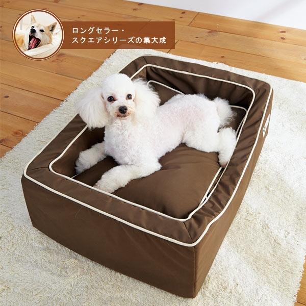 スクエアカドラー+クッション・リュクス (犬 ベッド セット 小型犬 中型犬 大型犬) ブラウン・SS