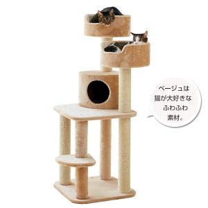 キャットベーシックタワー (高さ126cm キャットタワー) ドットブルー【ペット用品】(ペット用品猫おもちゃ)ペット用品  ペットグッズ  ペットフード  ペット  ペピイ  PEPPY  キャットタワー  猫用/【犬・猫の総合情報サイト『PEPPY(ペピイ)』公式通販】