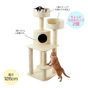 お掃除簡単キャットベーシックタワー (キャットタワー 高さ126cm)【ペット用品】(ペット用品猫おもちゃ)ペット用品  ペットグッズ  ペットフード  ペット  ペピイ  PEPPY  キャットタワー  猫用/【犬・猫の総合情報サイト『PEPPY(ペピイ)』公式通販】