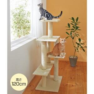お掃除簡単キャットスリムボード (キャットタワー 高さ120cm)【ペット用品】(ペット用品猫おもちゃ)ペット用品  ペットグッズ  ペットフード  ペット  ペピイ  PEPPY  キャットタワー  猫用/【犬・猫の総合情報サイト『PEPPY(ペピイ)』公式通販】