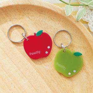 幸せのりんご ネームプレート