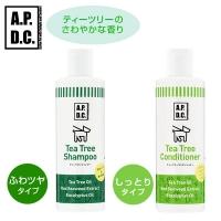 APDC ティーツリーシリーズ(シャンプー コンディショナー)