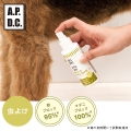 APDC ニーム&シトロネラスプレー(犬用虫除けスプレー)