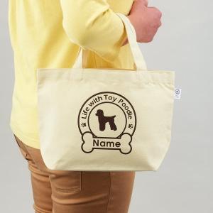 ネーム入り お散歩ミニバッグ (名前入り 鞄 お散歩バッグ) ブラック・マルチーズ【ペット用品】(ペット用品犬その他)ペット用品  ペットグッズ  ペットフード  ペット  ペピイ  PEPPY  オリジナルグッズ  犬用/【犬・猫の総合情報サイト『PEPPY(ペピイ)』公式通販】