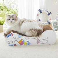 ごろん猫の爪とぎ (猫用ダンボール製爪とぎ)