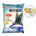 固めて流せる紙の猫砂