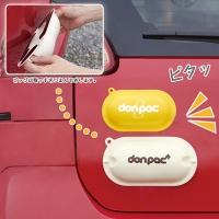 ドンパック(車用便ケース)