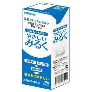 やさしいみるく(犬用ミルク)