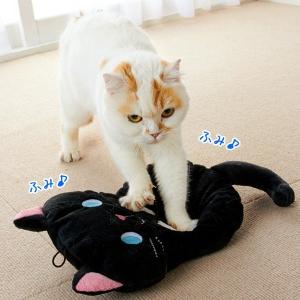 ふみふみにゃんこマット (猫用 おもちゃ ぬいぐるみ) トラ【ペット用品】(ペット用品猫おもちゃ)ペット用品  ペットグッズ  ペットフード  ペット  ペピイ  PEPPY  猫用おもちゃ  猫用/【犬・猫の総合情報サイト『PEPPY(ペピイ)』公式通販】