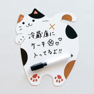 なごみ おしりマグネットメモ(ペン付) トラ