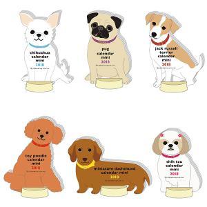 ダイカットDOGミニカレンダー2018 ジャックラッセル【インテリア・家具】(インテリア・家具カレンダー)ペット用品  ペットグッズ  ペットフード  ペット  ペピイ  PEPPY  カレンダー  犬用/【犬・猫の総合情報サイト『PEPPY(ペピイ)』公式通販】