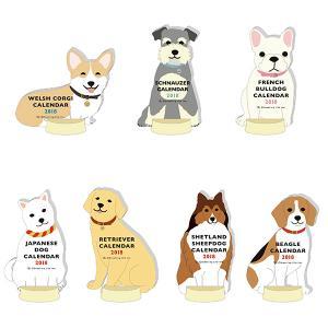 ダイカットDOGカレンダー2018 ジャパニーズドッグ【インテリア・家具】(インテリア・家具カレンダー)ペット用品  ペットグッズ  ペットフード  ペット  ペピイ  PEPPY  カレンダー  犬用/【犬・猫の総合情報サイト『PEPPY(ペピイ)』公式通販】