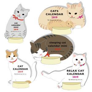 犬・猫の総合情報サイト『PEPPY(ペピイ)』ダイカットCATカレンダー2019 リラックスねこ