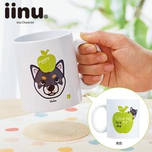 iinu 幸せのりんごマグカップ トイプードル(ブラウン)【ペット用品】(ペット用品犬アクセサリー・小物)ペット用品  ペットグッズ  ペットフード  ペット  ペピイ  PEPPY  雑貨  犬用/【犬・猫の総合情報サイト『PEPPY(ペピイ)』公式通販】