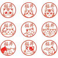 ジョインティ猫柄ネーム印