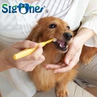 360°歯ブラシ (犬用歯ブラシ)