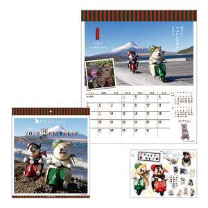 柴犬ライダーが行く川柳カレンダー2020