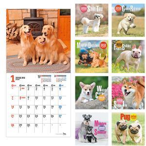 DOGカレンダー2018