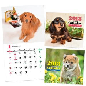 DOGミニカレンダー2018