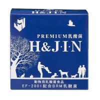 動物用プレミアム乳酸菌 H&J・I・N(エイチアンドジン)
