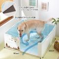 やわらかプラダントイレ(大型犬用室内トイレ)