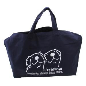 JSDAチャリティ キャンバスショルダーバッグ(G&L) ネイビー【ペット用品】(ペット用品犬アクセサリー・小物)ペット用品  ペットグッズ  ペットフード  ペット  ペピイ  PEPPY  雑貨  犬用/【犬・猫の総合情報サイト『PEPPY(ペピイ)』公式通販】
