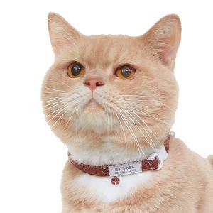 猫用おうち首輪 つむぎ