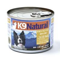 K9ナチュラルプレミアム缶
