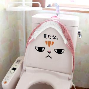 キレイにはがせるトイレのフタシール おまる【ペット用品】(ペット用品猫その他)ペット用品  ペットグッズ  ペットフード  ペット  ペピイ  PEPPY  雑貨  猫用/【犬・猫の総合情報サイト『PEPPY(ペピイ)』公式通販】
