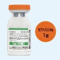 ◆セファゾリンNa注射用「タイヨー」