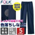 フォーク 男女兼用ジアスクラブパンツ 5023SC