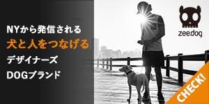 NY発信のデザイナーズブランド★