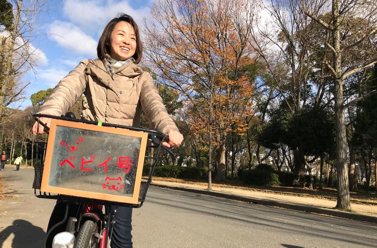 大阪城公園エリアをお散歩