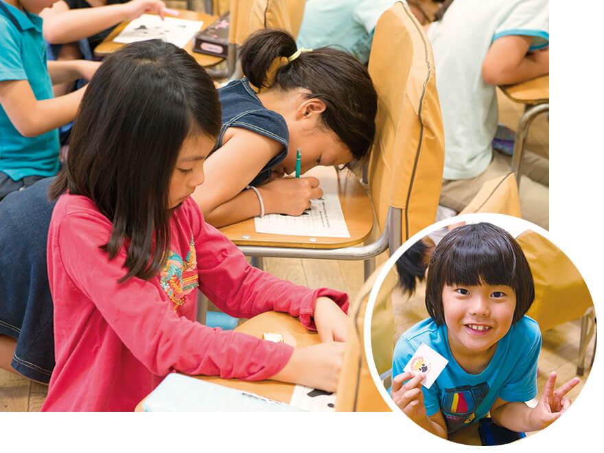 子どもの道徳教育・生命尊重