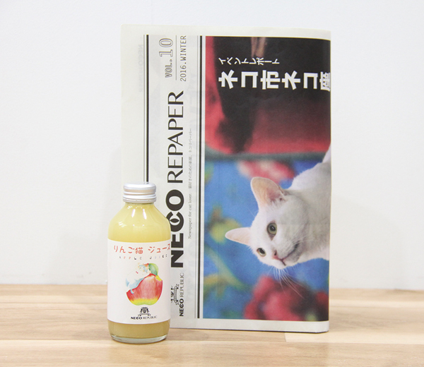 果汁100%りんごジュース