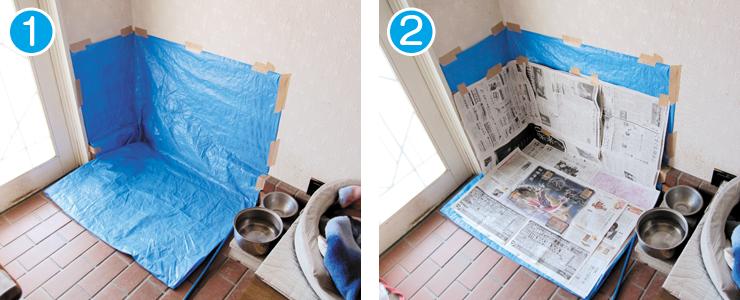 湿気対策・消臭に新聞紙を使用