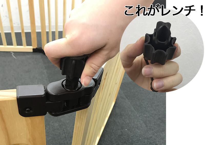 全てのパネルと入口パネルの接続ができれば固定します。