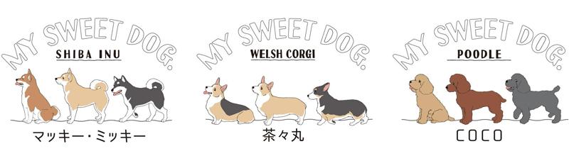犬オリジナルグッズ雑貨