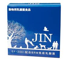 動物用乳酸菌食品JIN_mv