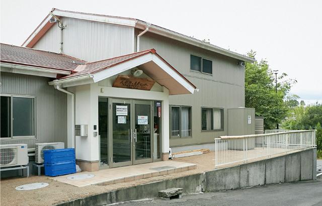 動物愛護施設アミティエ