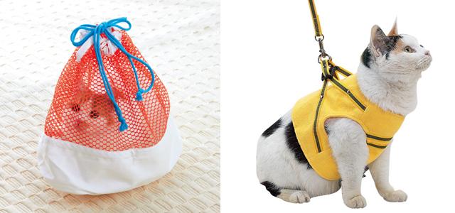 洗濯ネット・猫専用袋・ハンドルベスト
