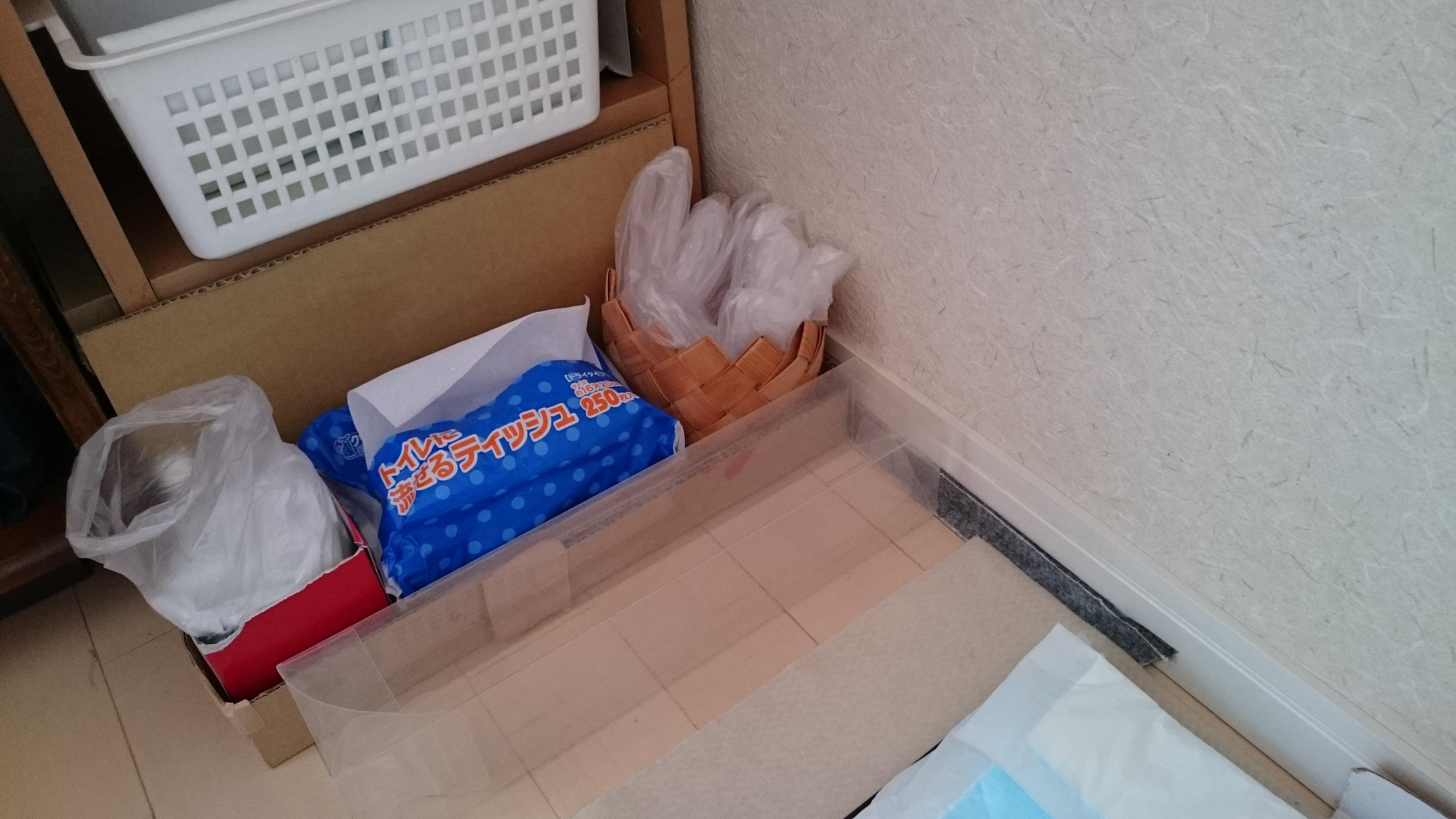 トイレに流せるティッシュ (便処理 掃除用品)